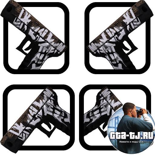 Glock 18 Wasteland Rebel