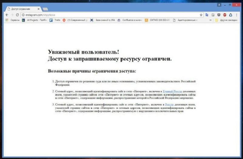 В РФ произошёл очередной сбой вработе YouTube