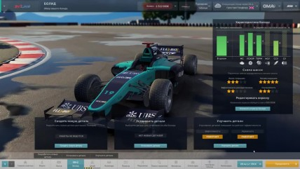 Motorsport Manager PC. Режим карьеры, гонка 7
