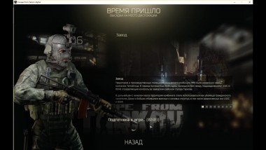 Escape from Tarkov - Ситуация с NDA