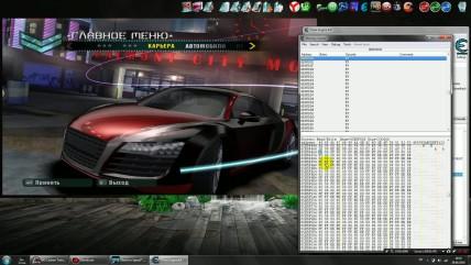 NfS Carbon - Меняем машину напарнику (FullHD)