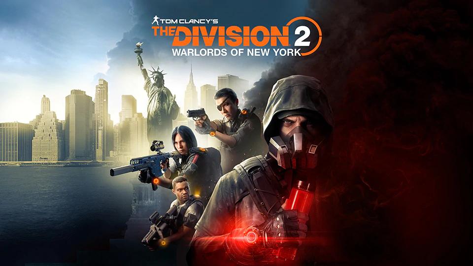 Запись трансляции и подробности дополнения The Division 2: 'Воители Нью-Йорка'