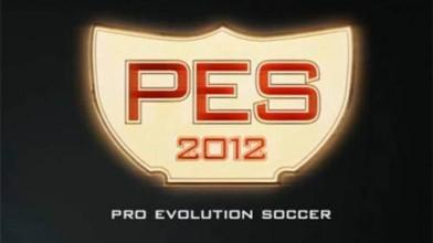 Новые лиги и команды PES 2012