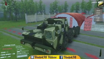 Spintires Full Version - МАЗ 543М