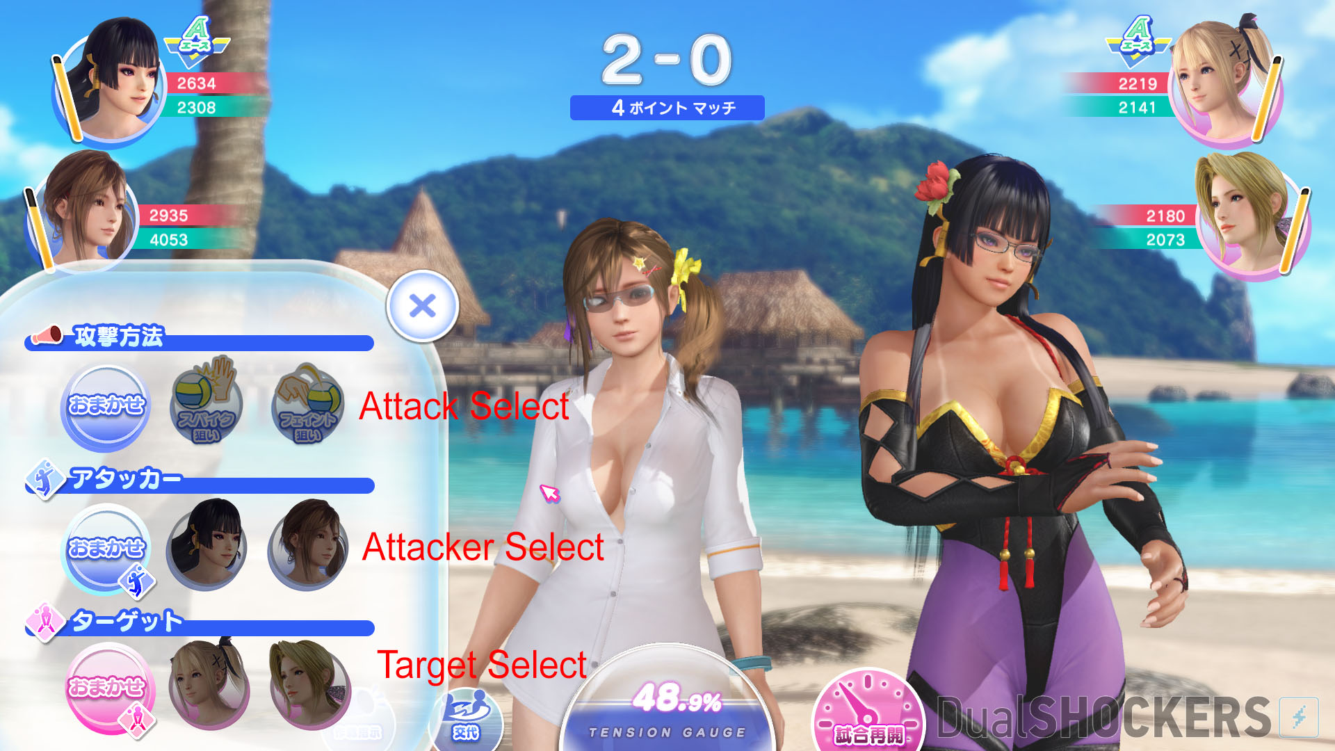 Новое DLC для Dead or Alive Xtreme: Venus Vacation уже доступно