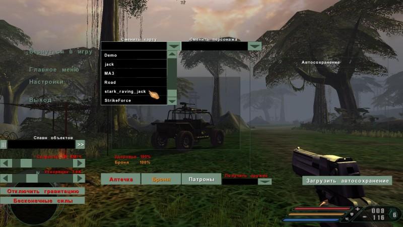 Карту можно быстро сменить прямо во время игры