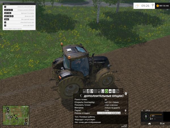 farming simulator 15 courseplay v.4.01.0090 dev авто помощник файлы патч демо demo моды дополнение р