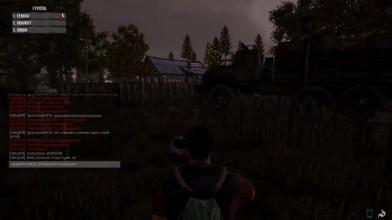 Next Day: Survival - Приморье.Обзор новой карты!