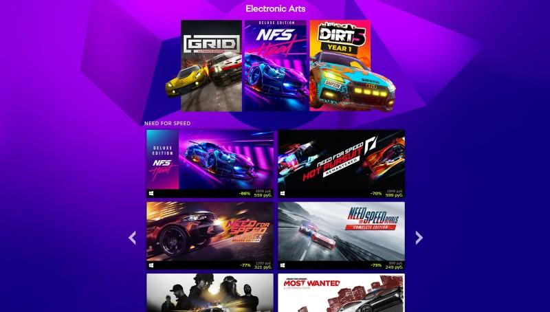 В Steam началась распродажа Need for Speed и других гонок