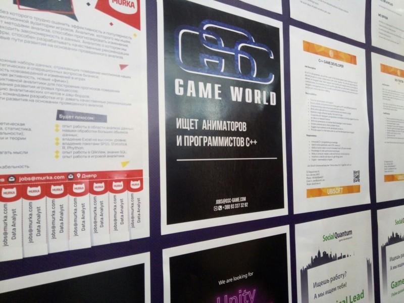 GSC Game World привезёт S.T.A.L.K.E.R. 2 на выставку GameDev 2019?