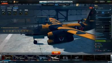 World of Warplanes: РБ-17 Билд специалиста