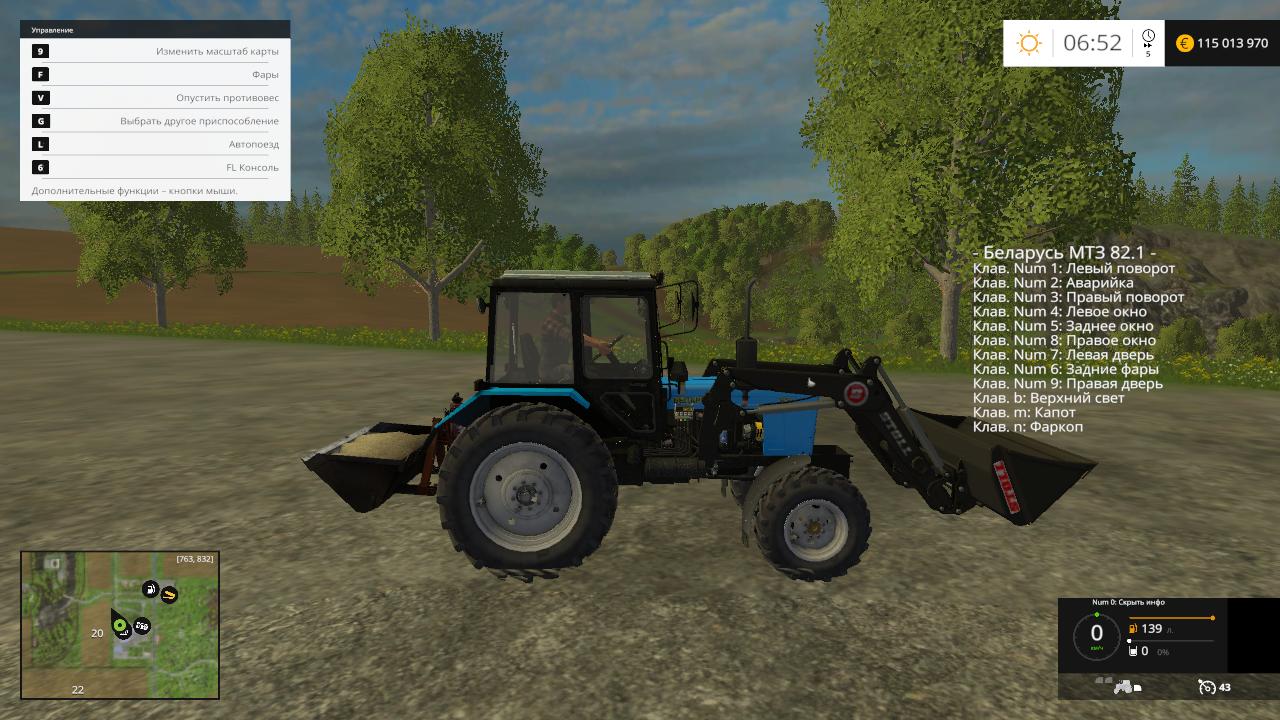 Ковши на трактор МТЗ 82 - agroserver.ru