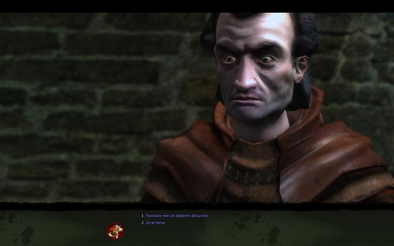 В игре было много крутых NPC с собственными особенностями и квестами. Но обычные горожане и селяне поражали своей, простите за слово, «копипастовостью» — вы можете встретить одного и того же, внешне, персонажа раз двадцать, и каждым раз это будет разный человек.