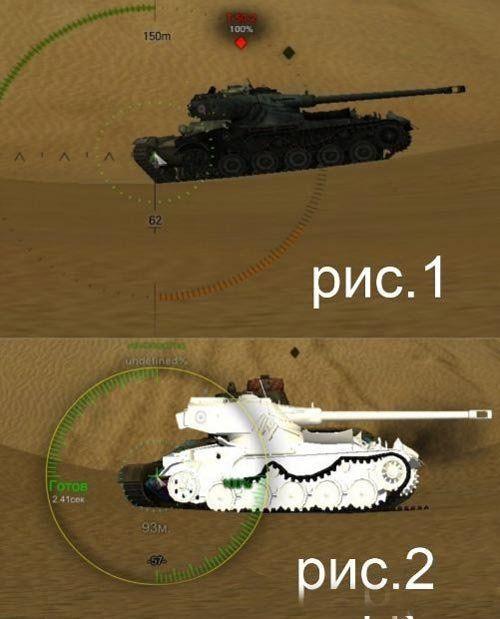 Мод белые текстуры подбитых танков