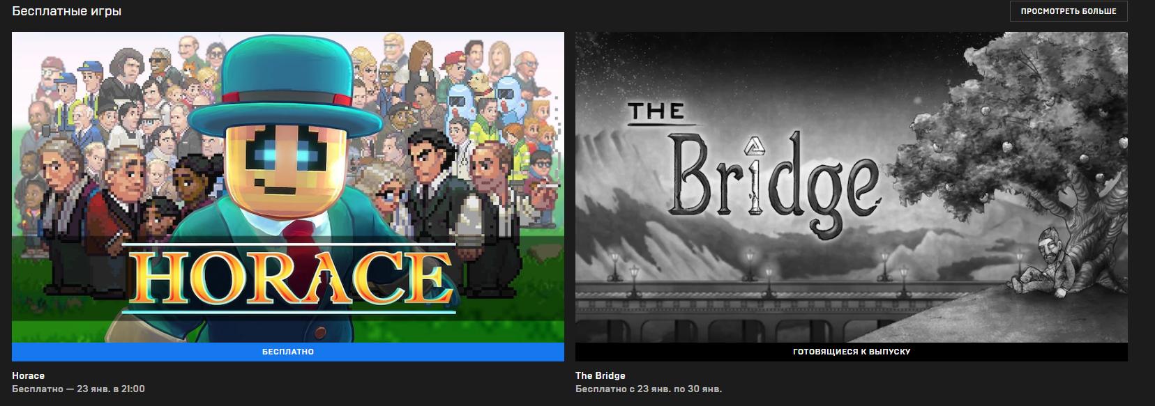 В Epic Games Store началась бесплатная раздача платформера Horace