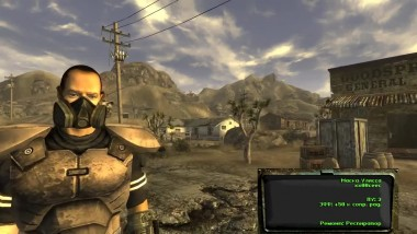 Приоденься! Fallout: New Vegas Lonesome Road