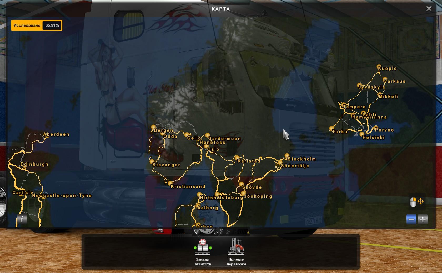 Карта Марио 10.2 скачать
