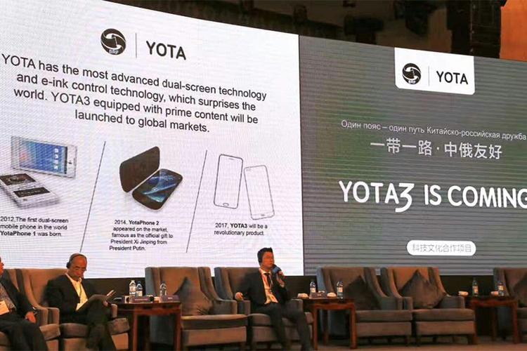 Названы характеристики нового YotaPhone 3