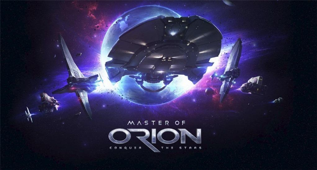 Master Of Orion скачать торрент - фото 9