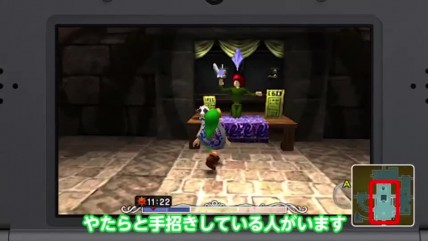 "The Legend of Zelda - Majora's Mask 3D ""16 минут геймплея"""