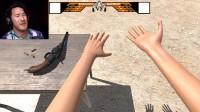 Hand Simulator заставит вы чувствовать отвращение руки