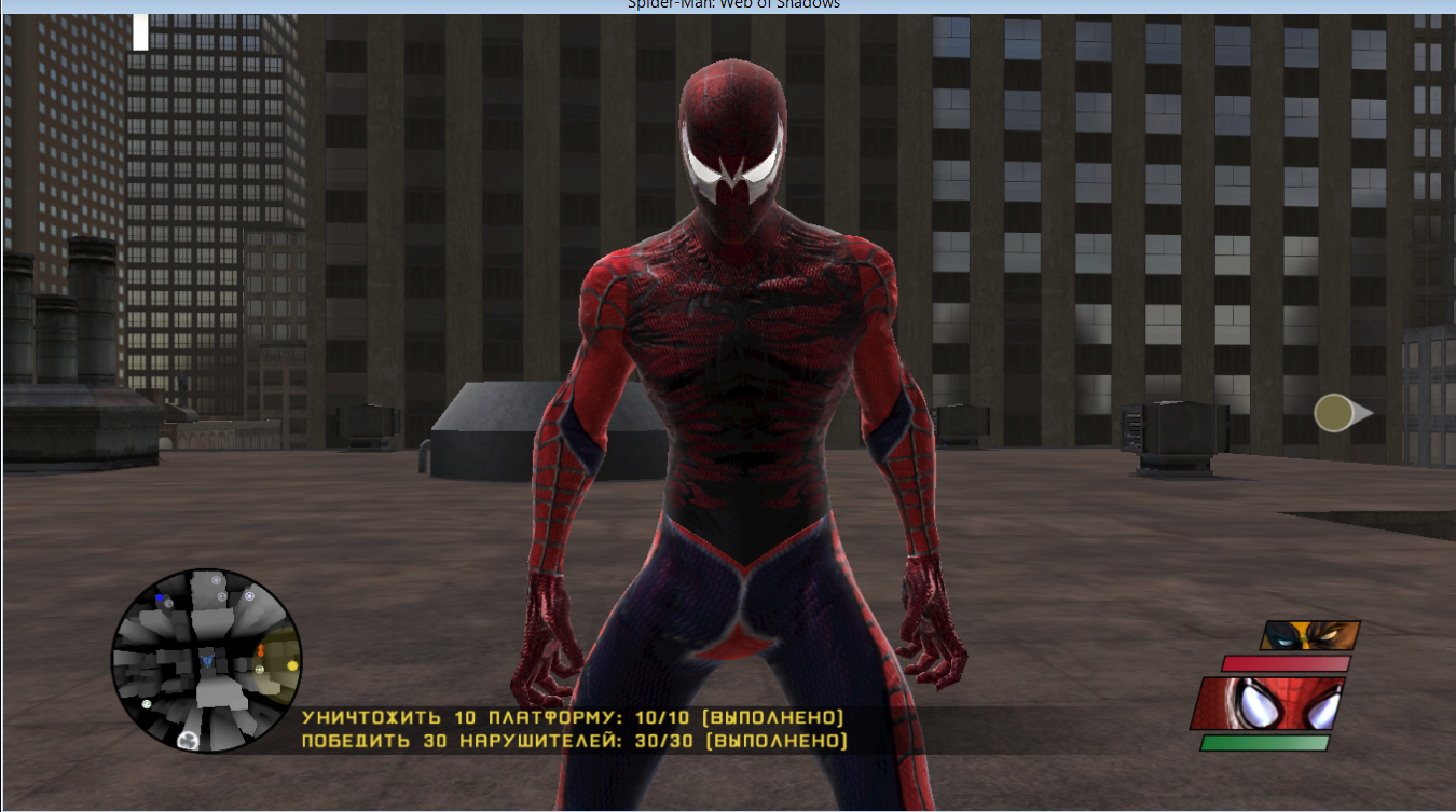 """Spider-Man: Web of Shadows """"Amazing ban railey and Spider ..."""