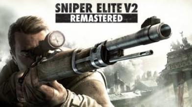 Ремастер-версия Sniper Elite V2 получила финальный трейлер