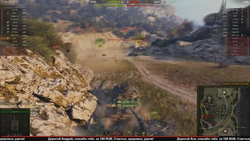 World of Tanks - Идеальная замена рандому