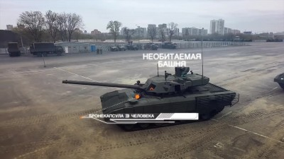 "Armored Warfare ""Танк Т 14 ""Армата"""""