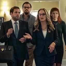 Netflix показал новый трейлер комедии с Ди Каприо и Лоуренс