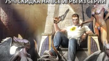 Скидки 75% на все игры Serious Sam: HD в Steam!
