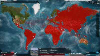 PLAGUE INC EVOLVED: Опасная Красопета!