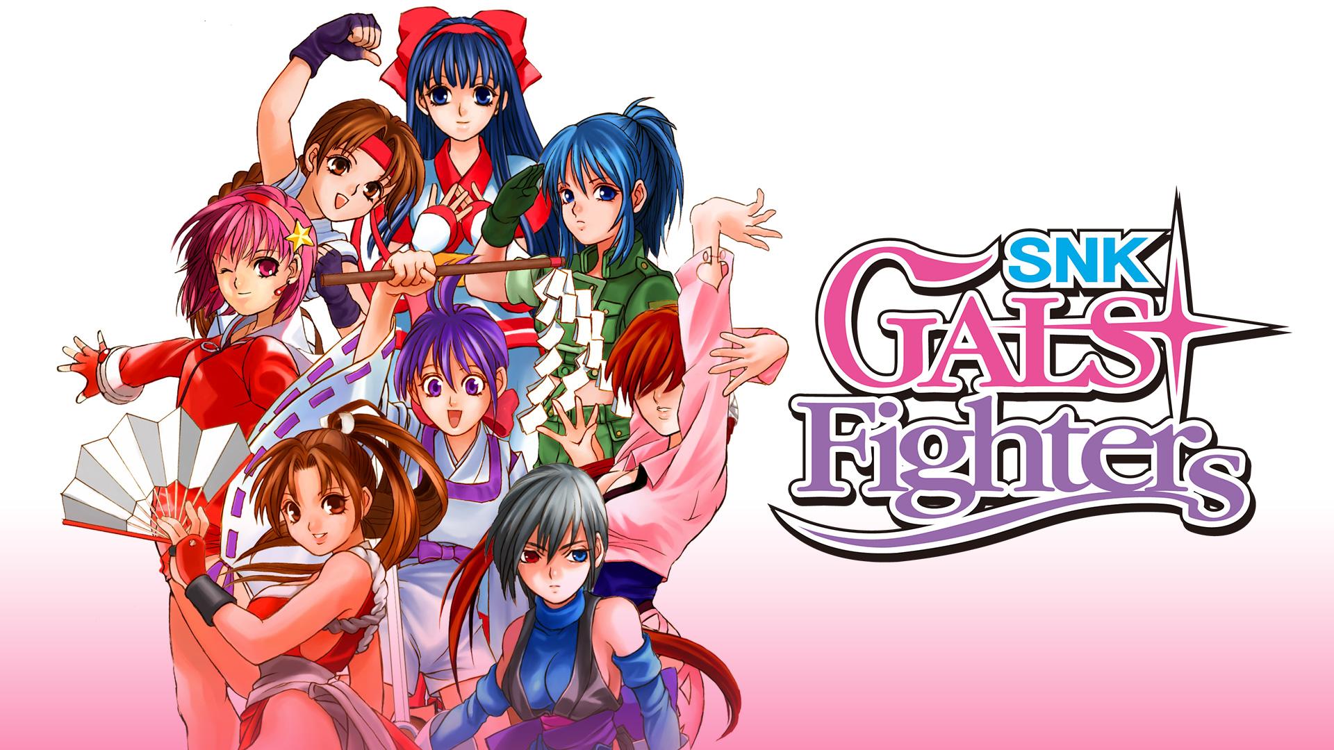 На Nintendo Switch состоялся релиз SNK Gals' Fighters