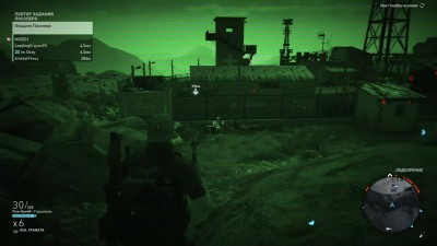 Ghost Recon: Wildlands - Посолеро на предельном уровне сложности.