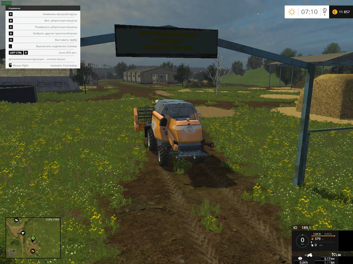 Скачать мод варваровка для farming simulator 2018