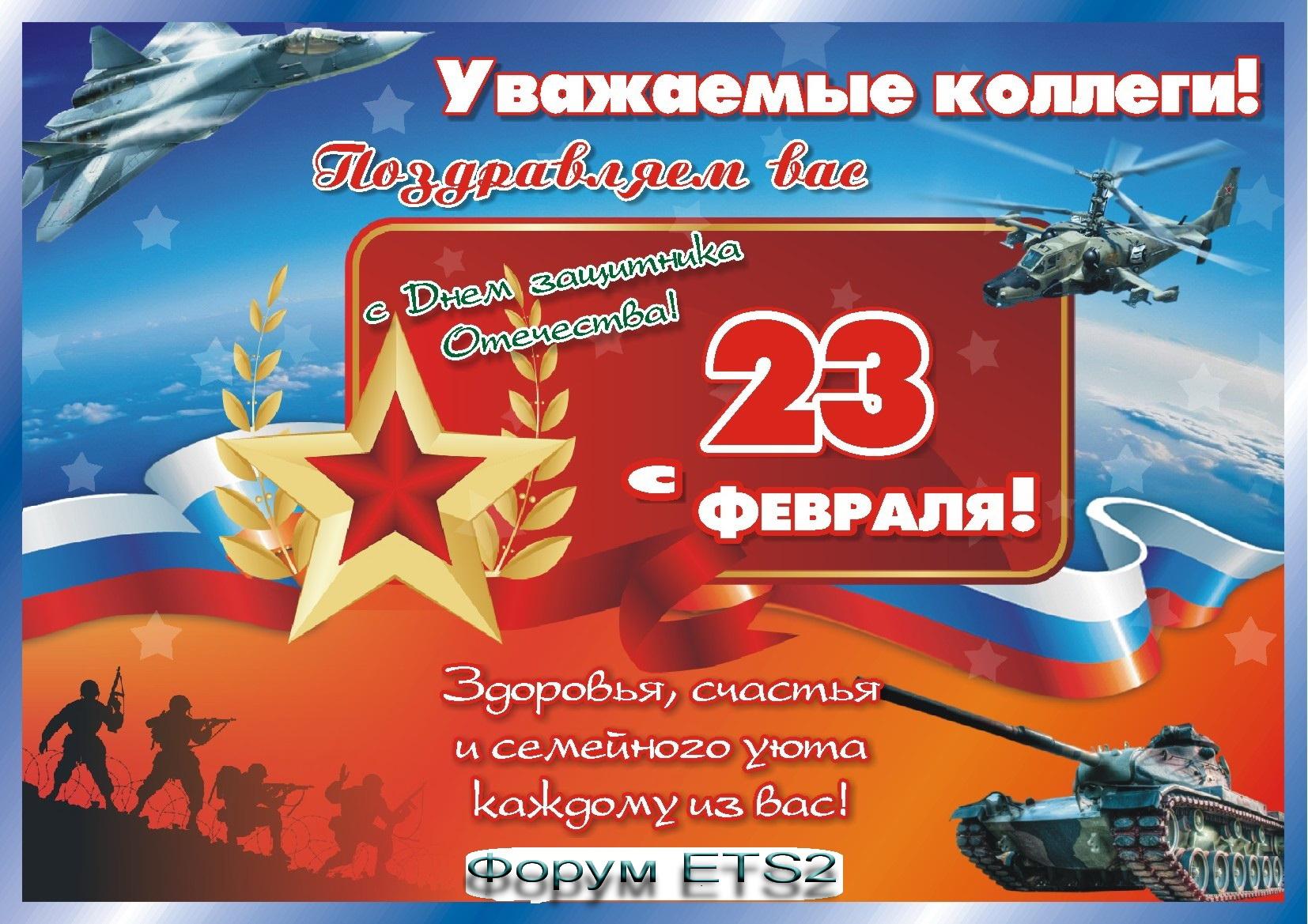 День военно морского флота плакат