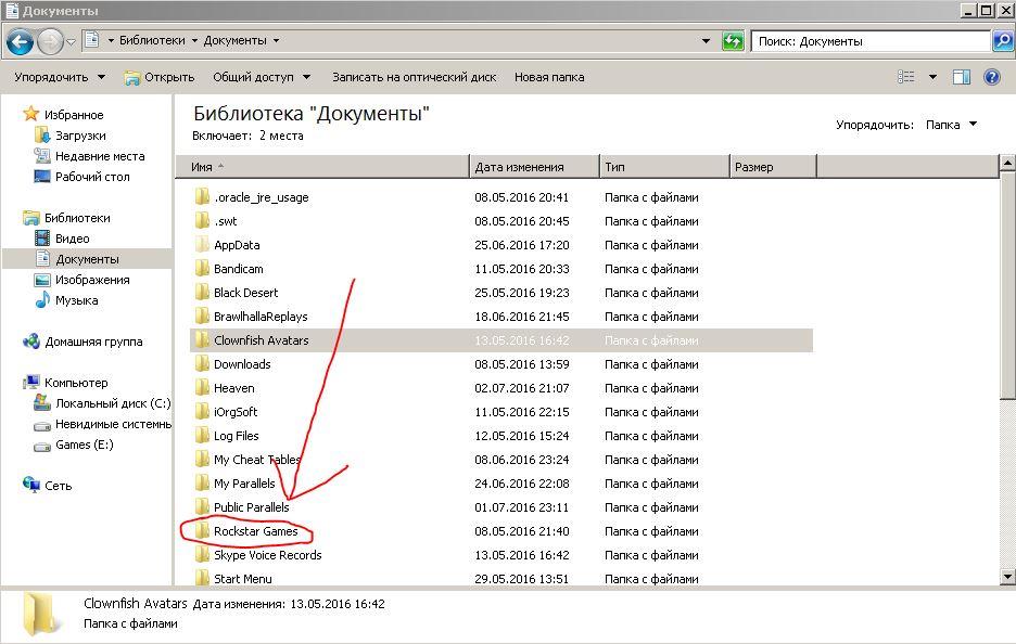 Gta 5 Setup File Free Download