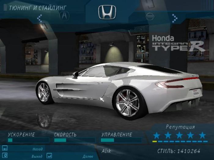 http://images.nfsko.ru/nfsu/cars/1260107253-one-77.jpg
