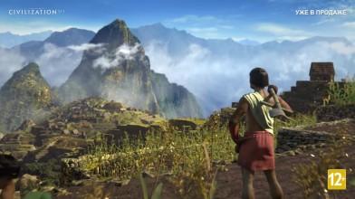 Рекламный ролик Sid Meier's Civilization VI: Gathering Storm