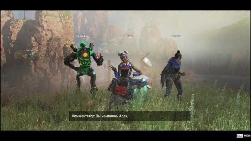 Apex News #1 - Первое обновление игры, ивент, нерф Бладхаунда!