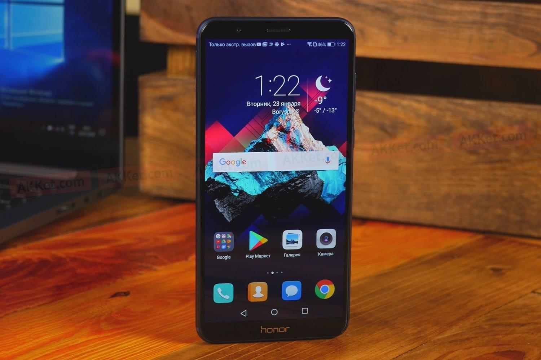Рассекречена стоимость флагманских телефонов Huawei P20 иP20 Pro
