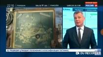 Россия 24 про ачивку в Metro Exodus