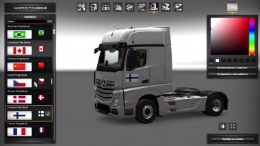"ETS 2 ""Обзор DLC - Australian/Romanian Paint Jobs Pack's"""