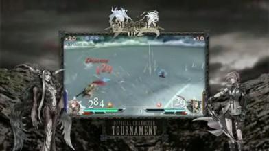 "Dissidia 012: Prologue Final Fantasy ""Trailer"""