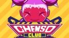 Состоялся анонс рогалика Chenso Club для PC и консолей