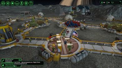 Монолит. Финал - Planetbase