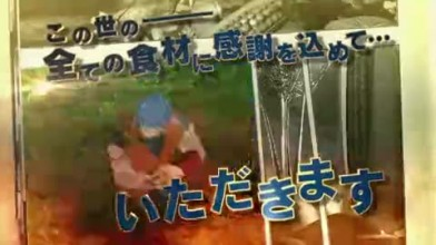 "J-Stars Victory VS ""Трейлер"""