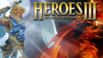Найдены неизданные артефакты для Героев Меча и Магии 3