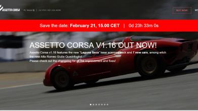 На официальном сайте Assetto Corsa появился загадочный таймер