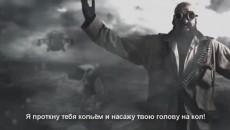 Fallout. Рейдеры. Рэп-муви